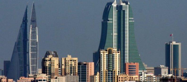 Bahréin otro país en el que se implanta CástorRetail